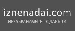 iznenadai.com